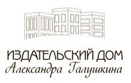 Alexander Galushkin Publishing House